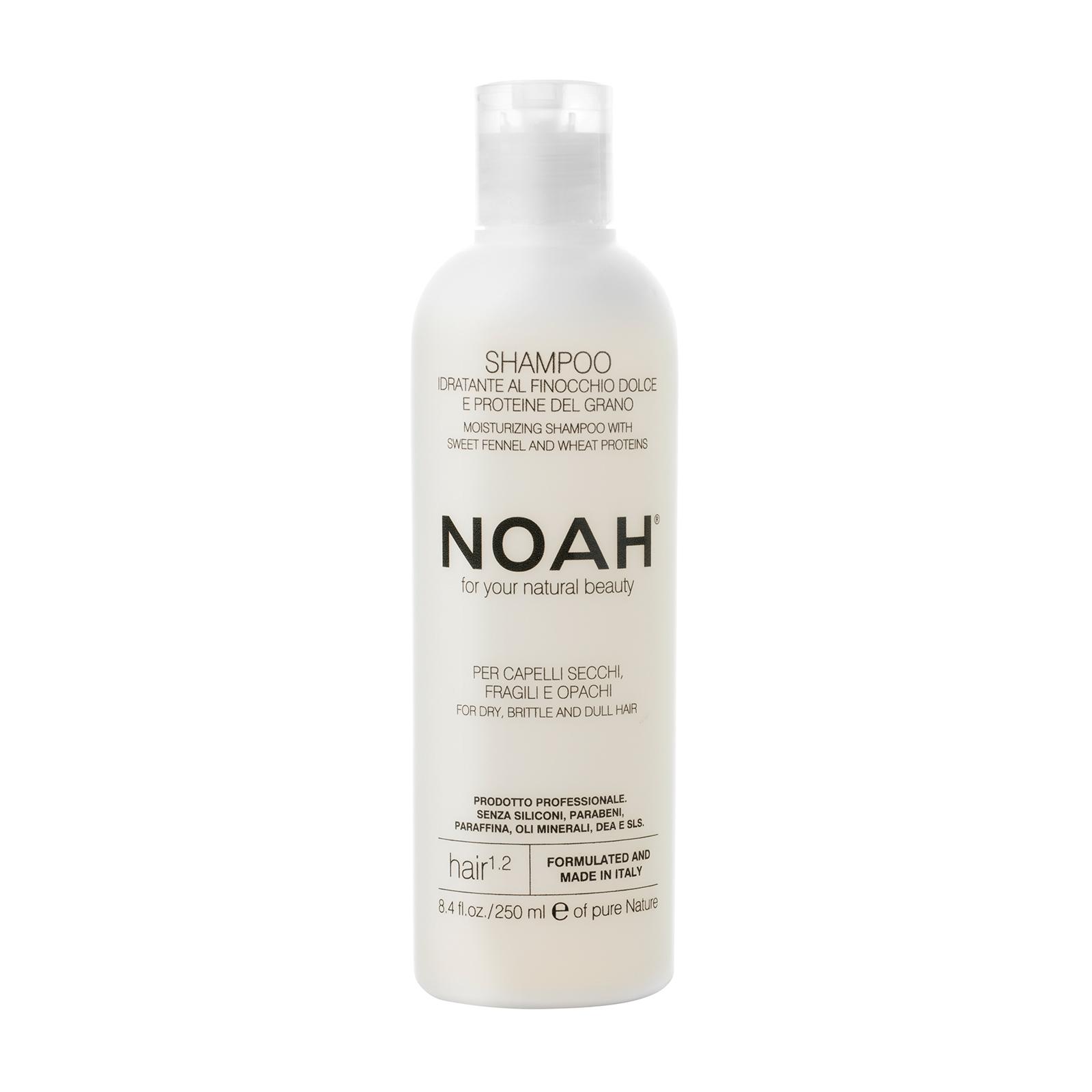 Shampoo naturale capelli ricci