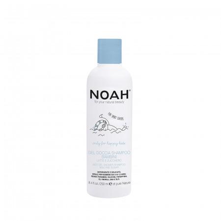 Prodotti naturali per capelli per uso frequente, quotidiano - Gel Doccia Shampoo Bambini